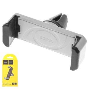 Car Holder Hoco CPH01, (white, silver, for deflector)