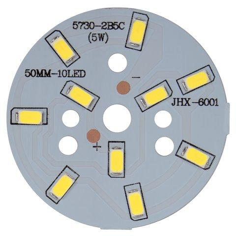 Плата зі світлодіодами 5 Вт холодний білий, 600 лм, 50 мм
