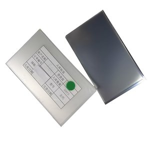 OCA-плівка для приклеювання скла в Samsung A500 Galaxy A5, 50 шт.